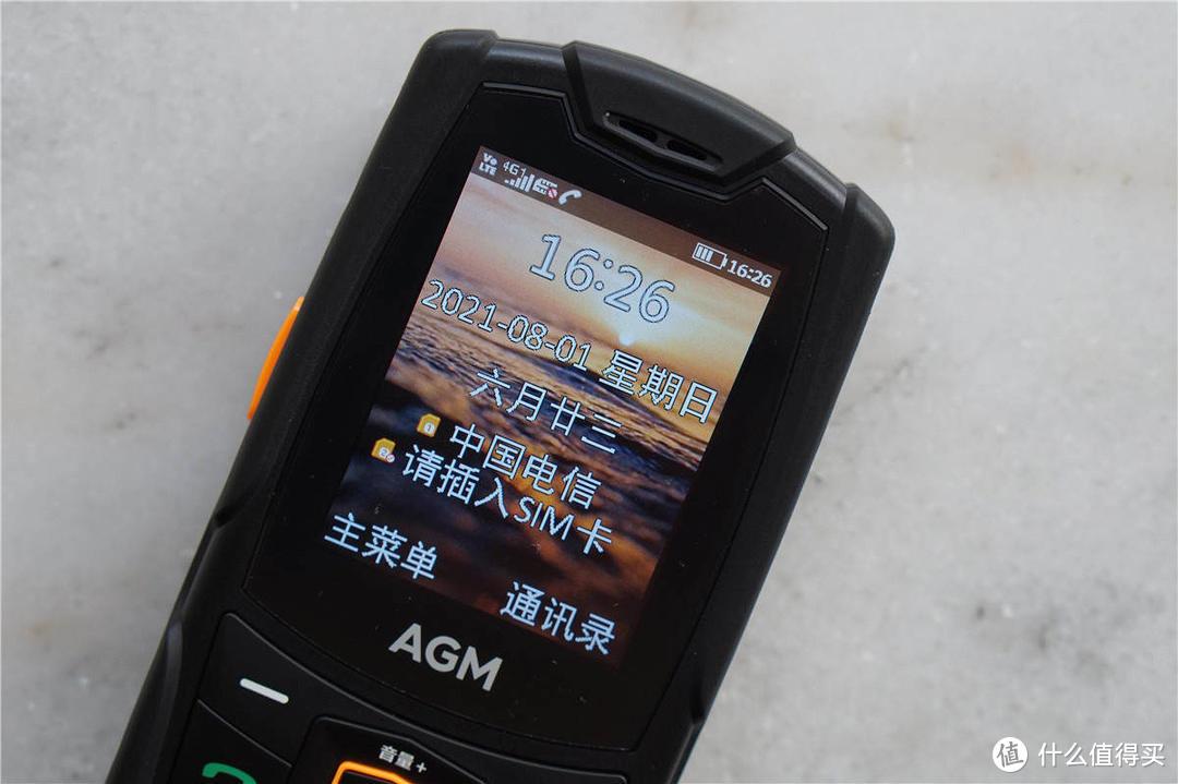 用坏了很多功能机,我给父亲安排了三防手机AGM M6,这一次稳了