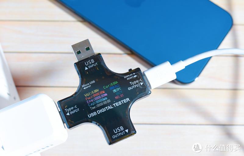 尺寸持平,效率超原厂4倍-Aohi magcube 20W充电器