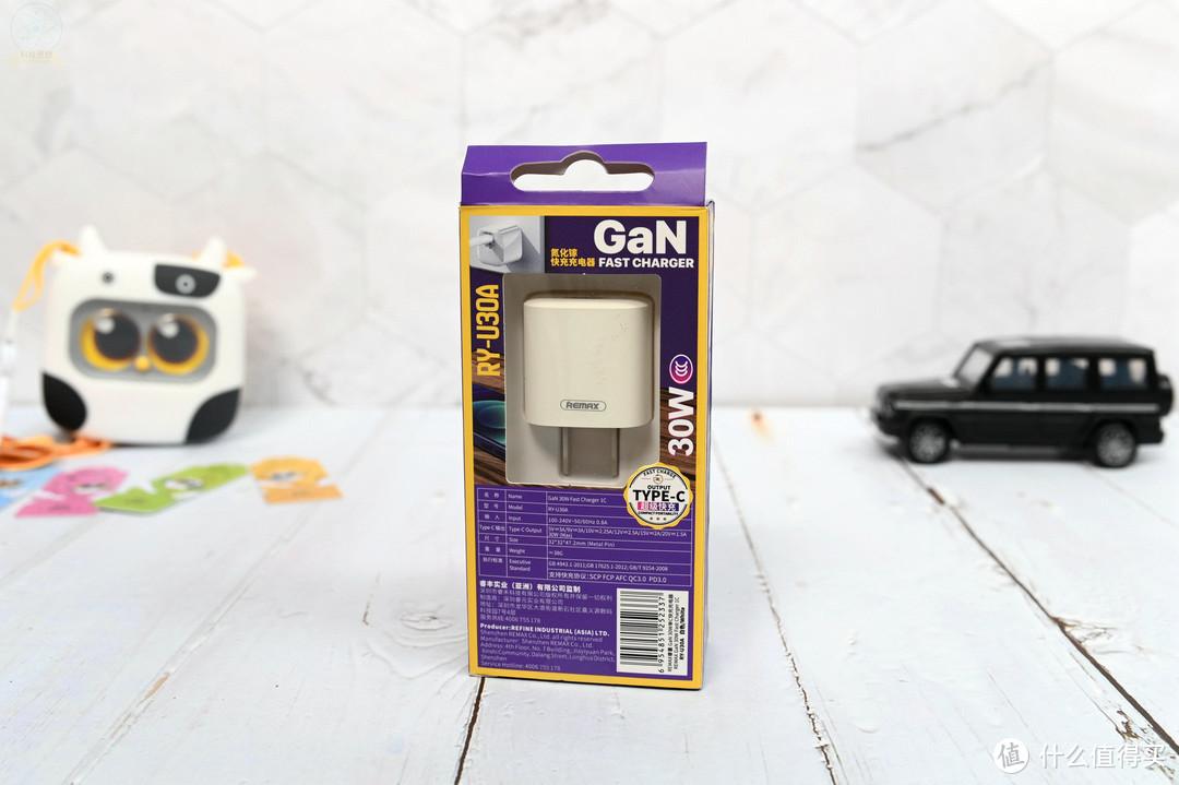小巧耐用易携带,支持更多充电协议,睿量30W迷你氮化镓充电器上手