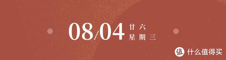 风物推荐8.4|岭南七月苹婆正当时,这种稀罕水果到底怎么吃?