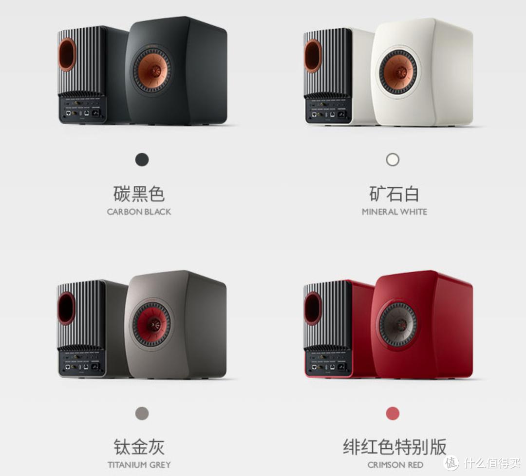 "KEF LS50 Wireless II使用体验:这款音箱真的""可"",纯净声音轻松拥有"