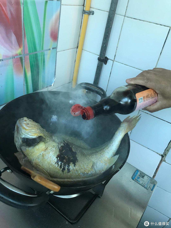 酱油是红烧鱼上色的关键!晒一晒妈妈的味道之红烧黄花鱼!