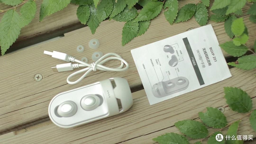 我能说啥?BGVP Z01无线耳机音响,这个二合一的设计我爱啦!