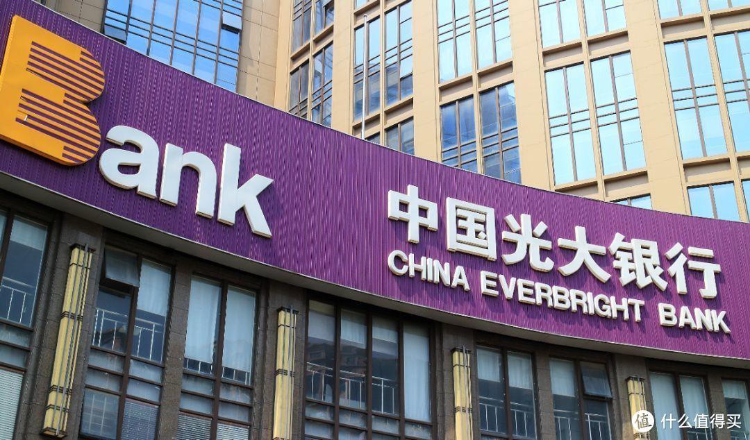 汇总8月15大银行优惠活动,让幸福生活更值得拥有
