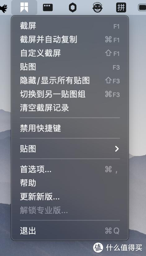 有哪些相见恨晚的MAC OS效率神器?
