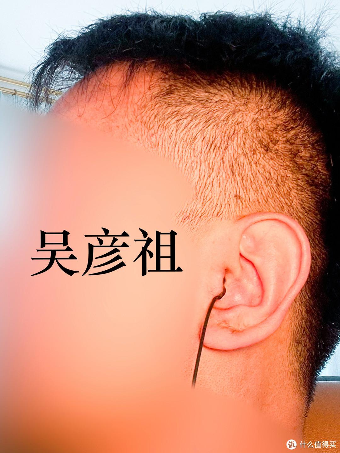 本以为耳机太小了,有可能挂不住,但实际上的佩戴效果是这样的