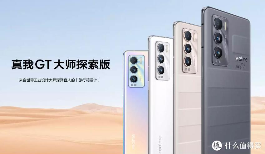 """华为P50太贵?这些同款主摄的""""拍照手机""""价格实惠还带5G"""