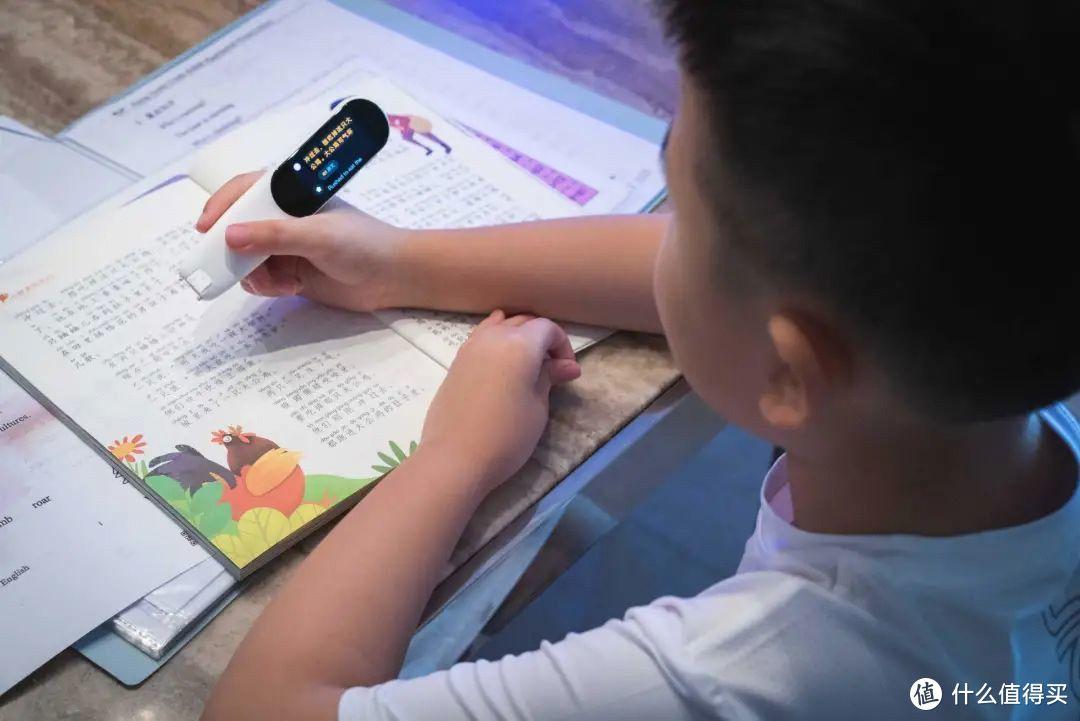 孩子学习的好伙伴   网易有道词典笔K3体验评测