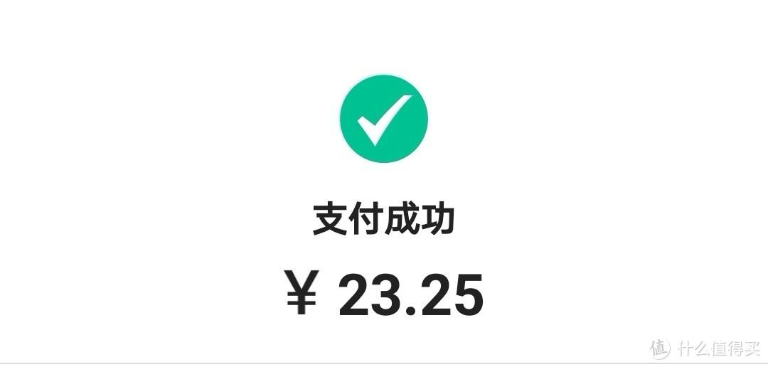 中国银行-话费活动