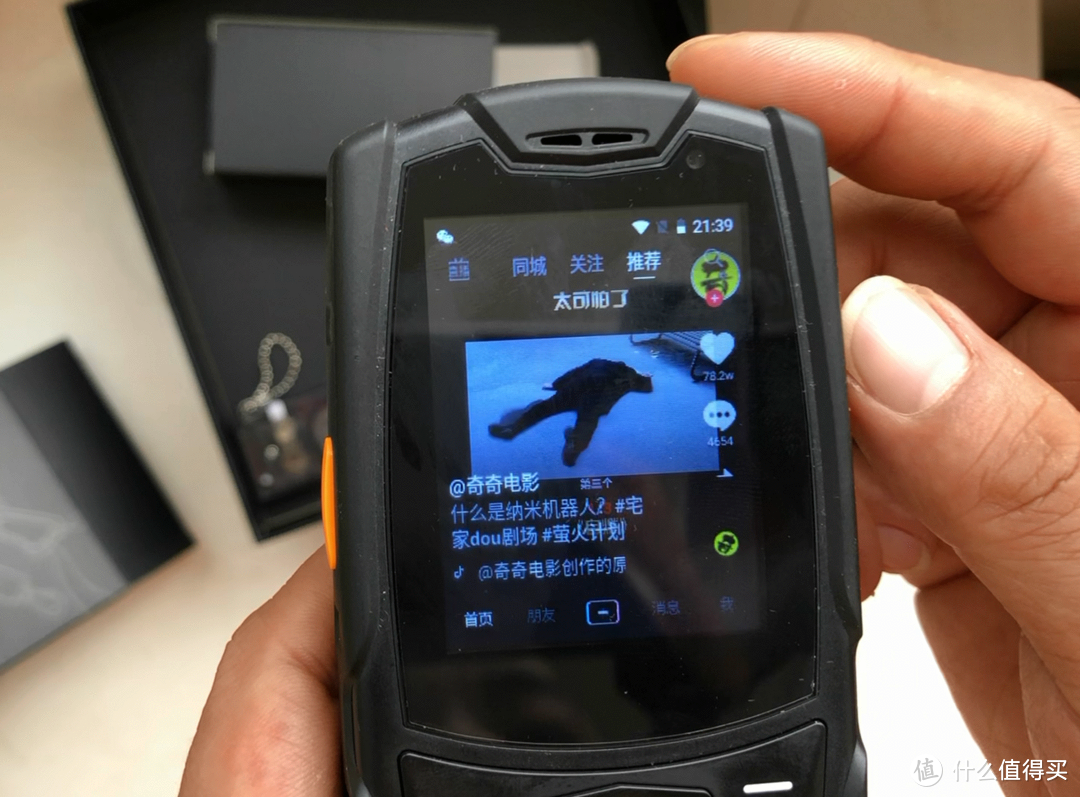 为了减少手机使用时间,我整了一台战狼吴京曾经代言过的AGM三防手机M7