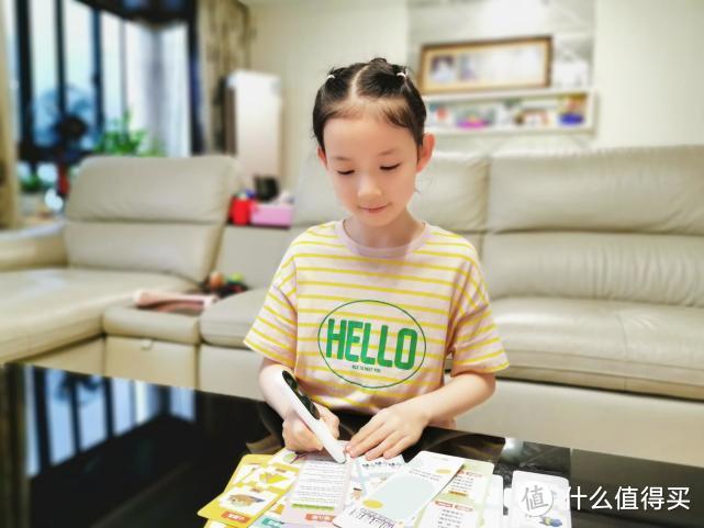 网易有道词典笔K3,这个暑假和宝贝一起快乐学习