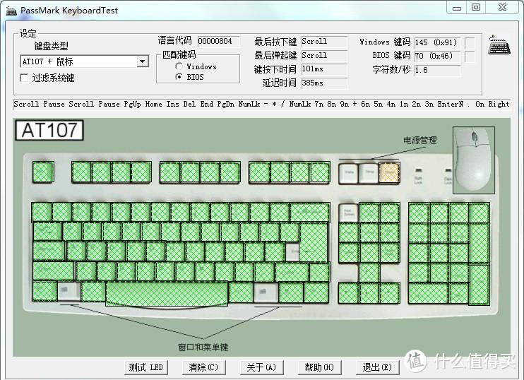来自快递小哥的问候,罗技G610机械键盘修复小记