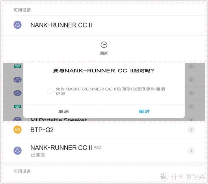 七夕节送礼佳品—南卡Runner CC II 骨传导蓝牙耳机