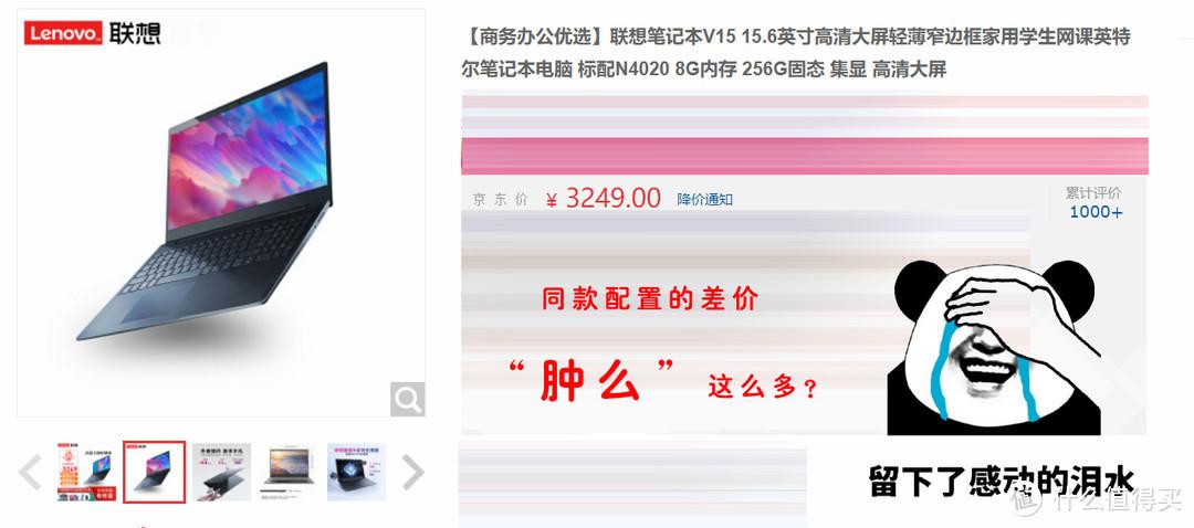 3K分辨率,支持PD快充!售1799的笔记本:酷比魔方Stream Book评测