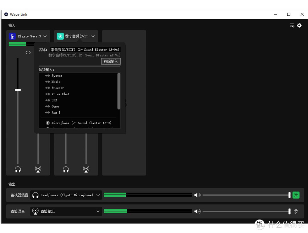 Stream Deck XL & Stream Deck使用体验——Elgato全家桶的控制中枢