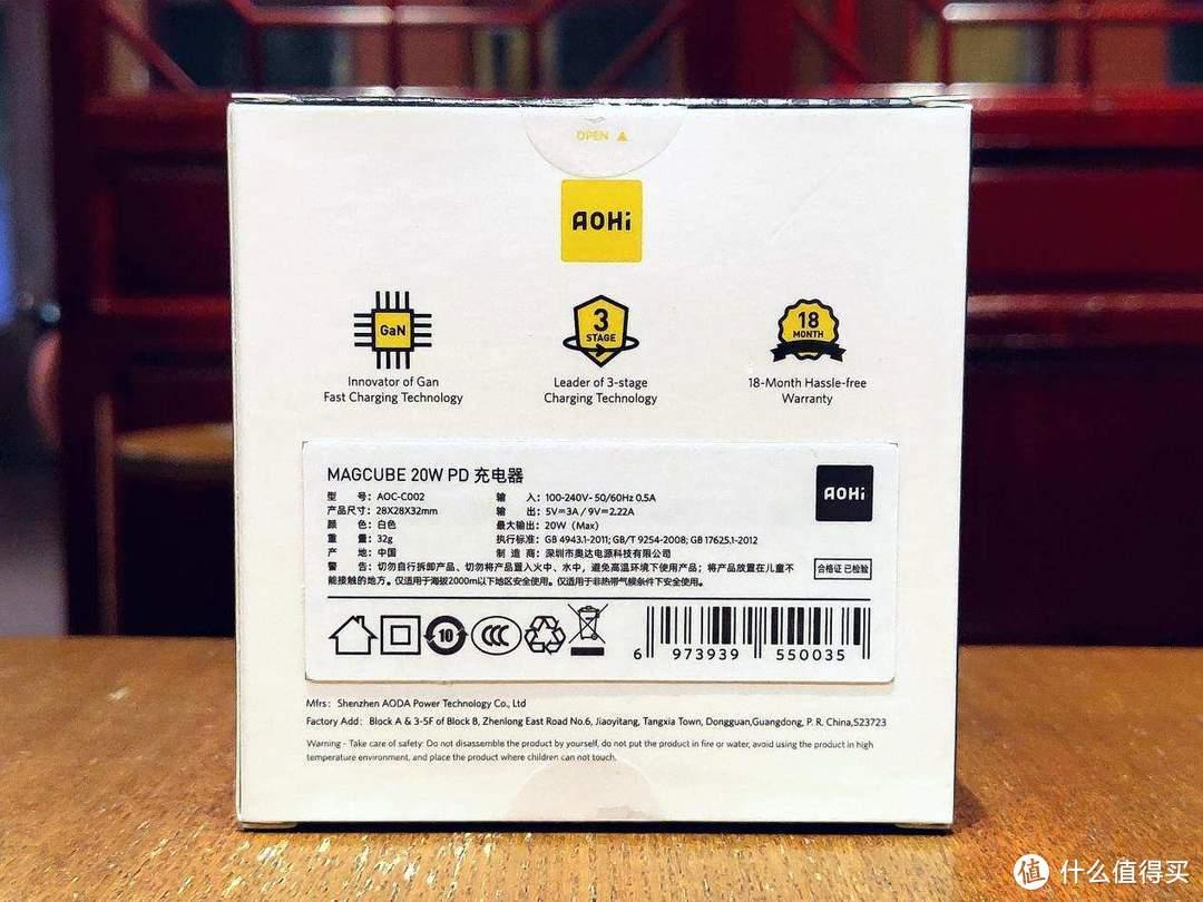 Aohi magcube 20W充电器:品质依旧如一,专为iPhone 12而打造