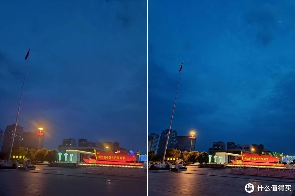 左边小米9拍摄,右边vivo S10 Pro拍摄