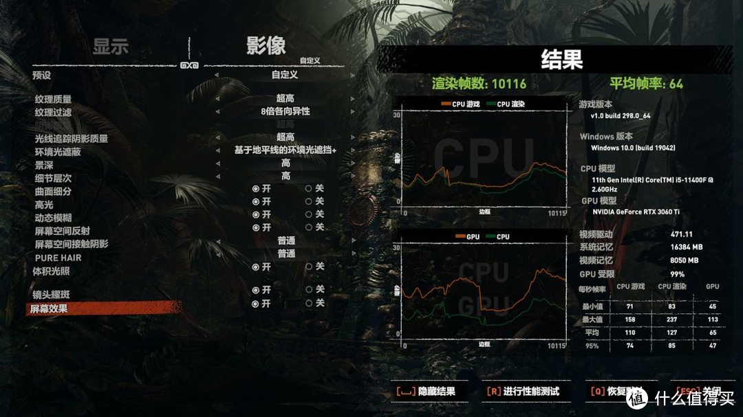 八月装机怎么装?11400F+3060Ti组一台实用游戏主机
