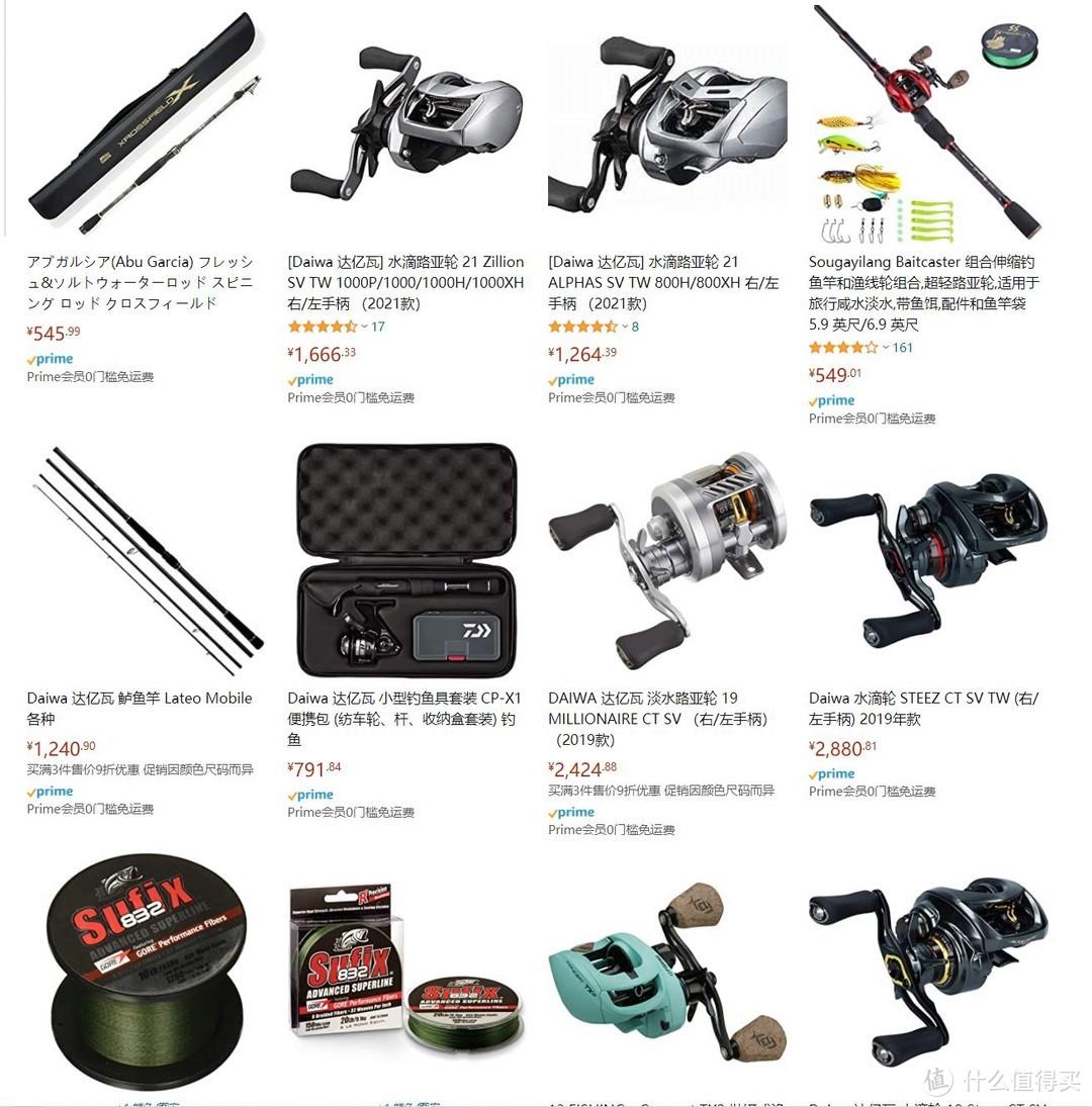 """就算打龟!装备也要酷炫,亚马逊海外购的""""abu""""箱包+Sufix的线"""
