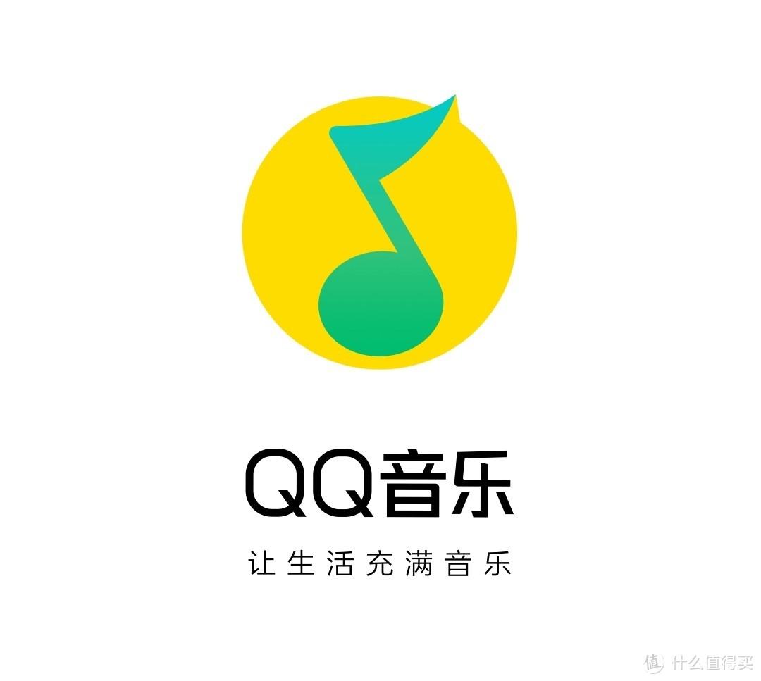 腾讯独家音乐版权没了?除了QQ音乐,这8款免费音乐软件App也很香!
