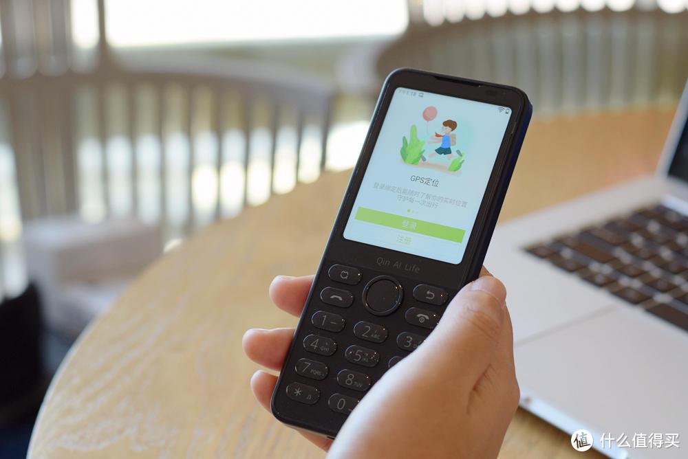 最适合给学生使用的小手机:2.8英寸的屏幕+防沉迷功能