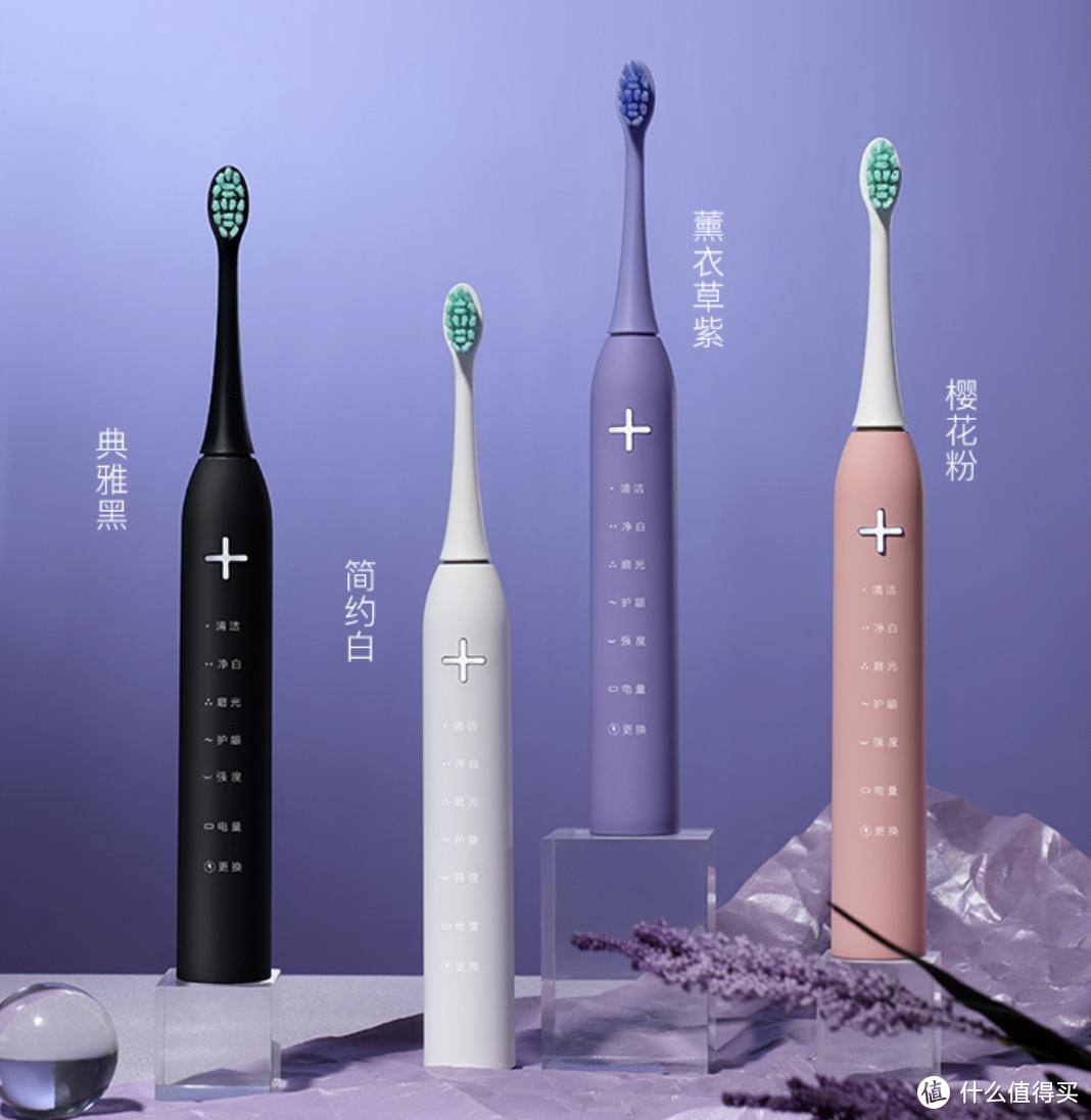 百元的价格千元的性能,同同家T9W电动牙刷深度测评