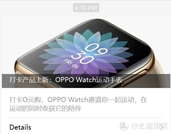 OPPO Watch 46mm打卡来了,值得尝试吗?