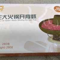 美食煮义 篇五十四:继续测试空气炸锅,用这个能烤虾吗?