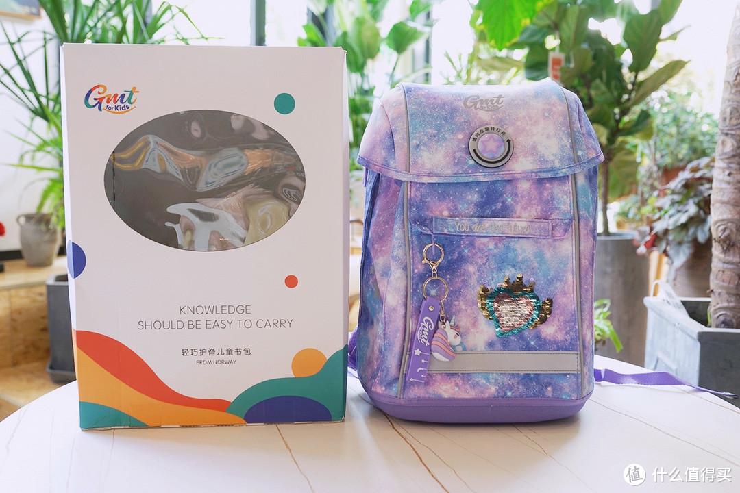 人类幼崽又收到开学礼物啦~耐磨耐脏的GMT for Kids小学生书包晒单