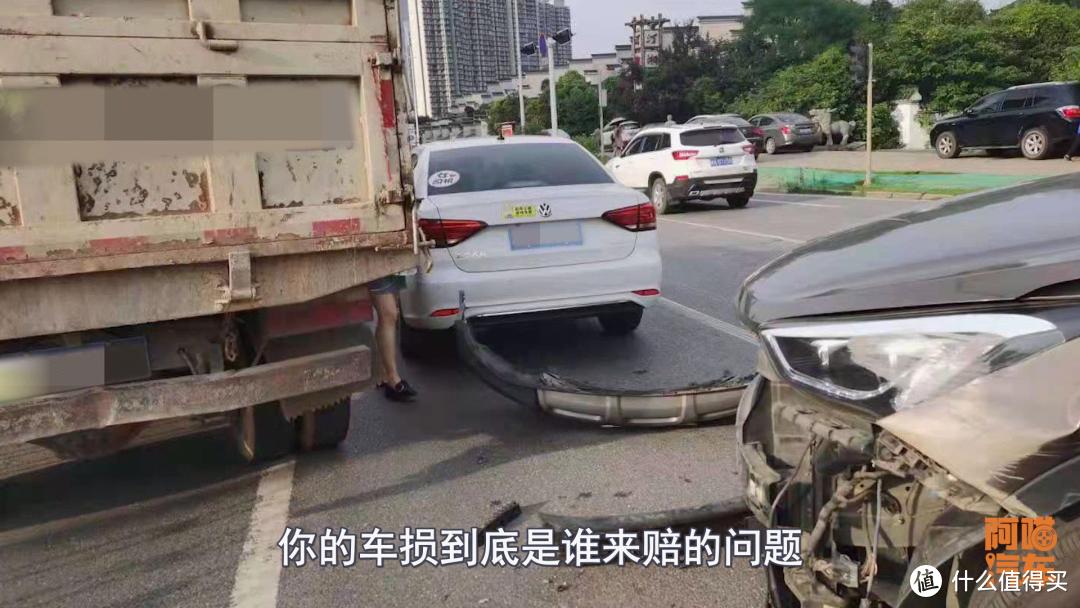 开车出事故,对方全责却不配合怎么办?老司机教你用代位追偿
