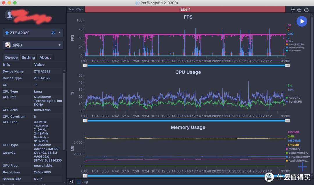 有被惊艳到!表现接近满分的中兴Axon 30 5G体验