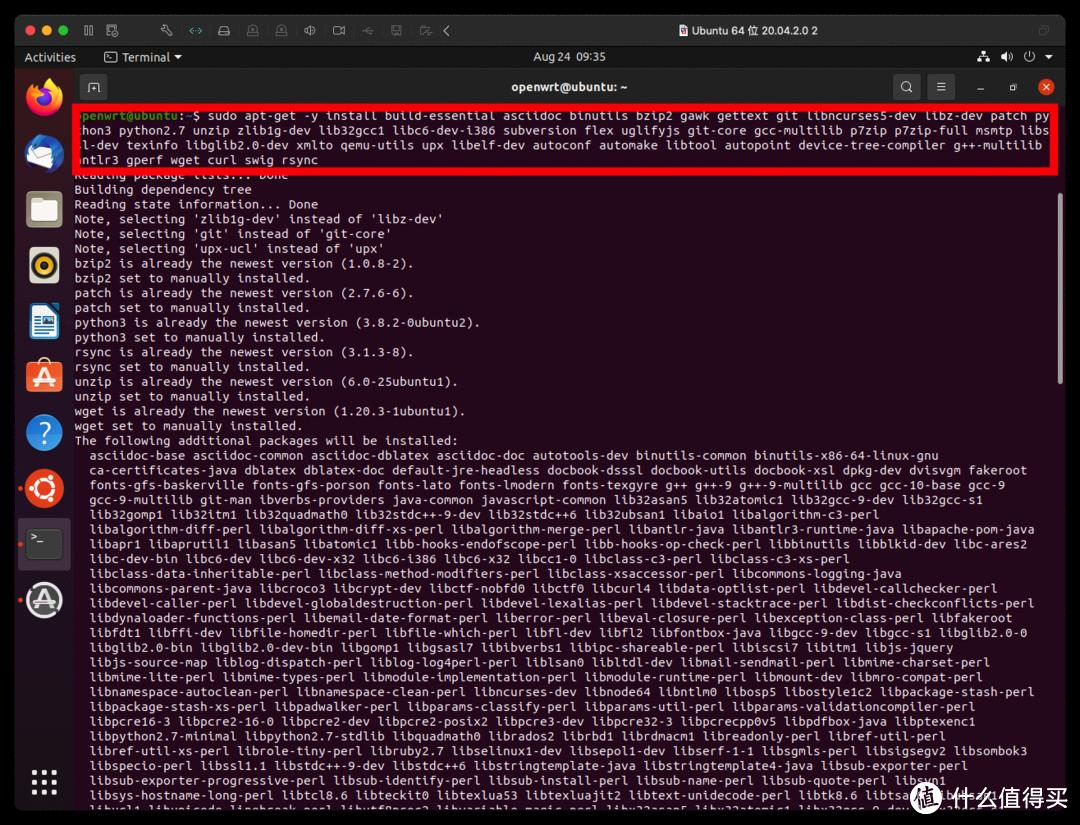安装编译软件环境