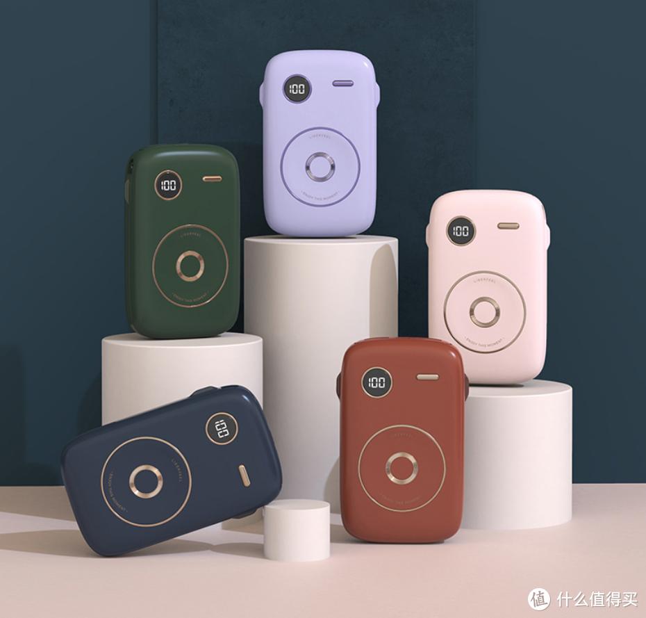 一文看懂,如何选择适合自己的充电宝!2021年充电宝推荐