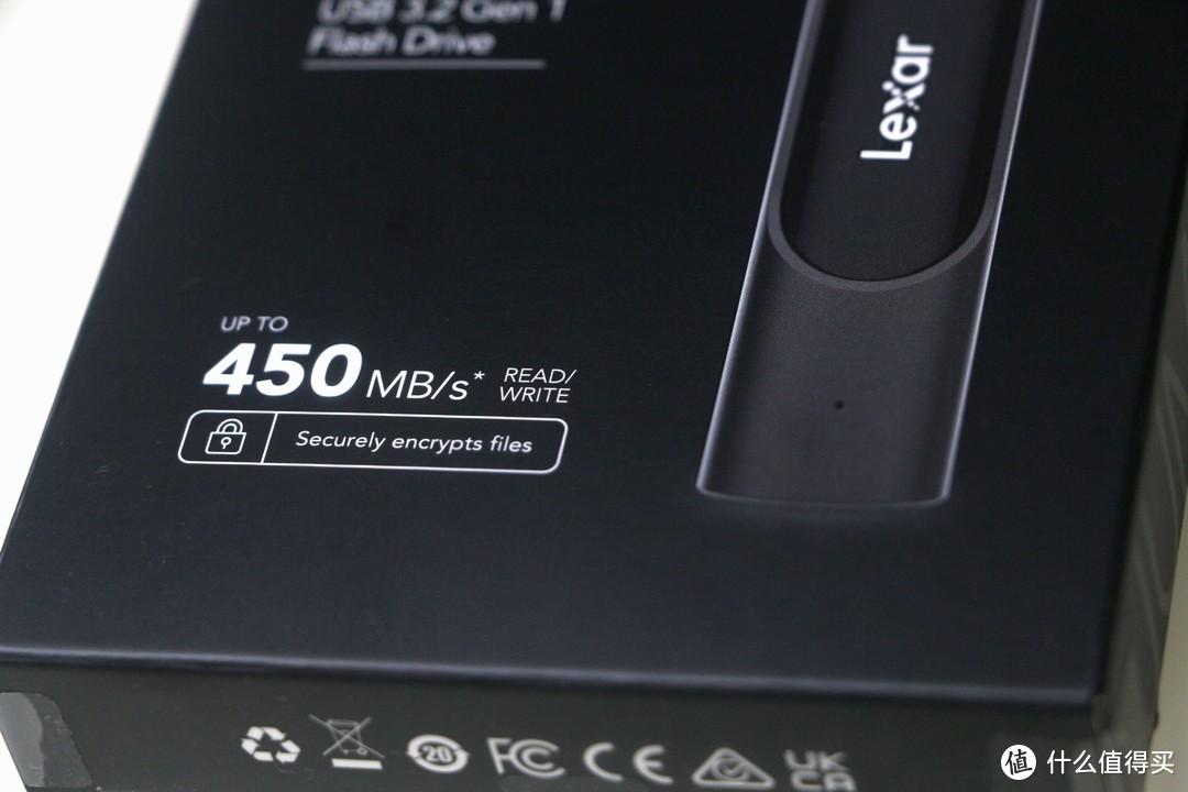 终身质保又来一位——雷克沙 P30 u盘 使用评测