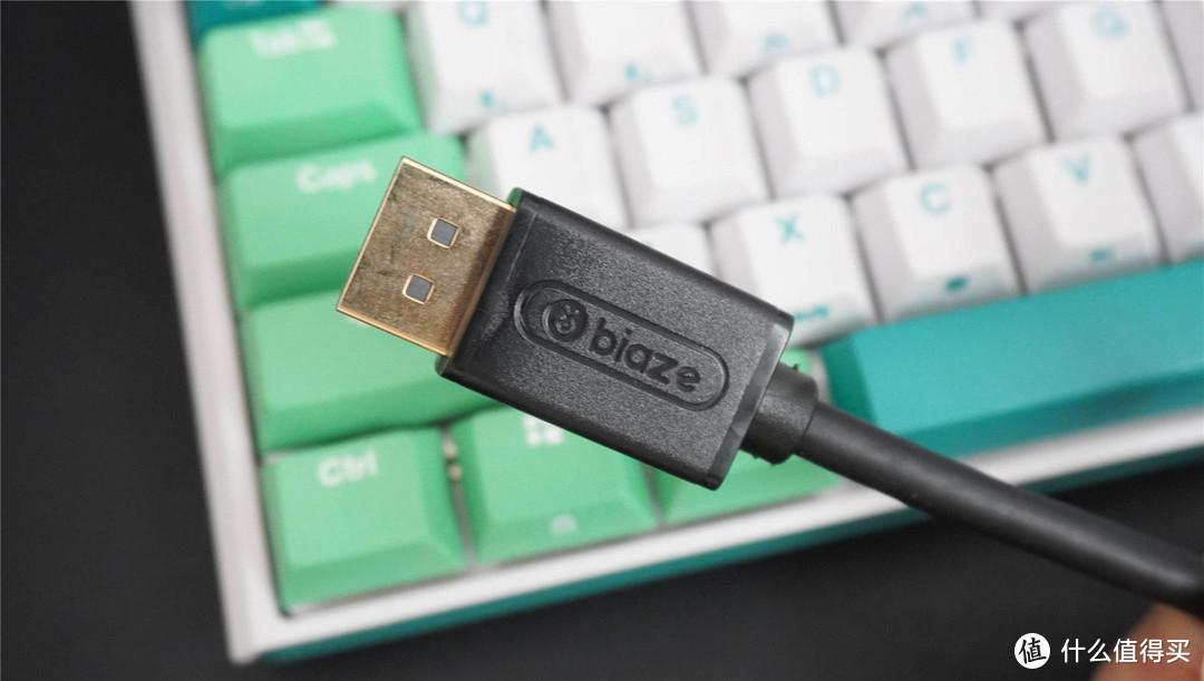 毕亚兹8K高清视频线开箱体验:双DP接口,关键还能成就高刷