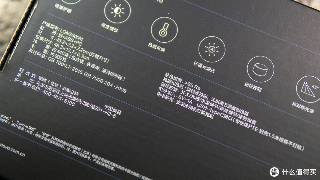 """桌面""""台灯""""新选择——联想拯救者多功能屏幕护眼挂灯Pro"""