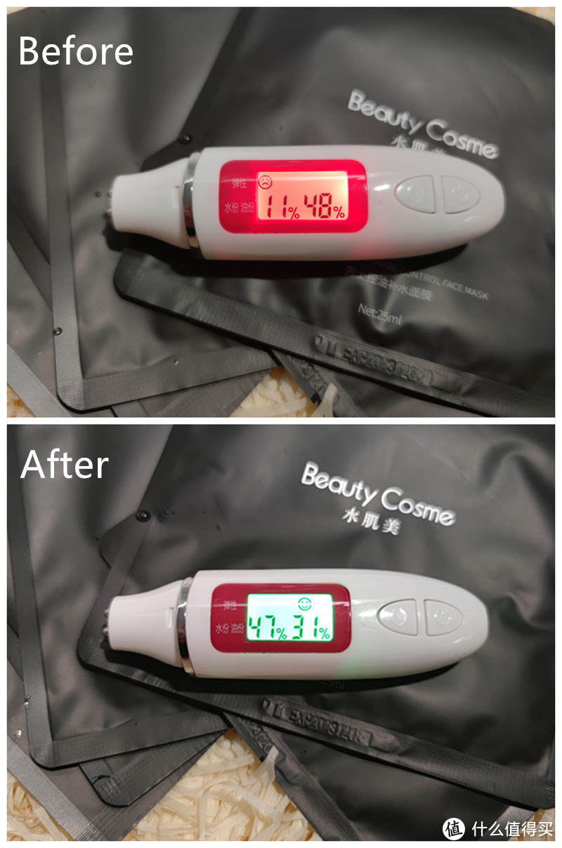 男士护肤先贴膜,这款面膜补水控油,解决油痘肌,真的好用!