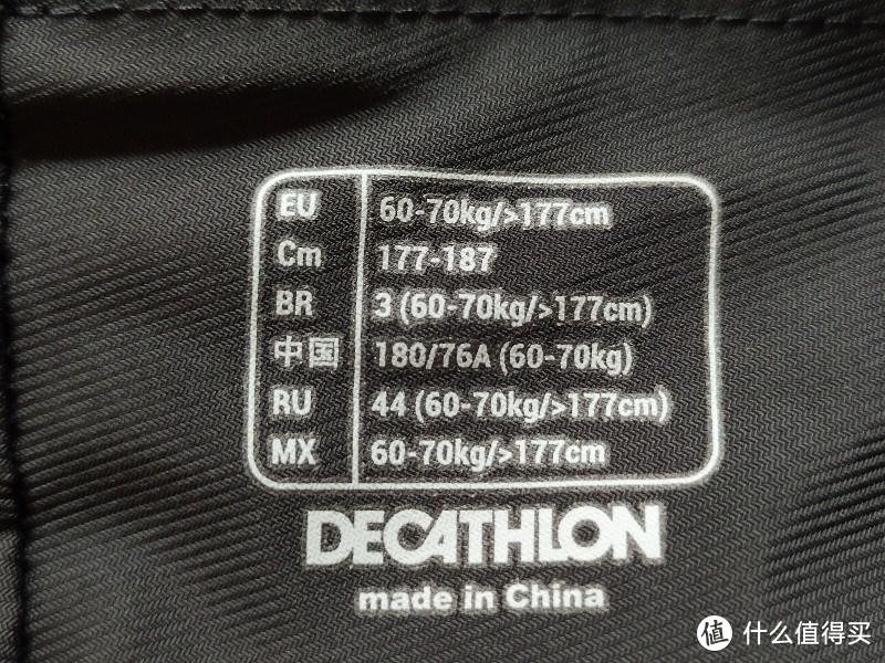 超级值的迪卡侬压缩裤 + 软水袋