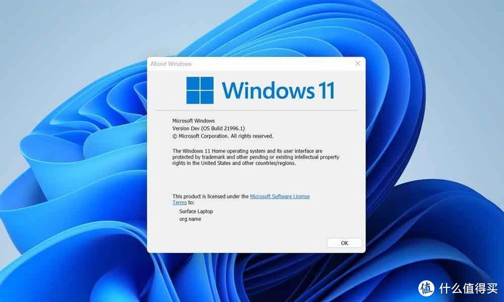 微软宣布 Windows 10 系统生命的终结日