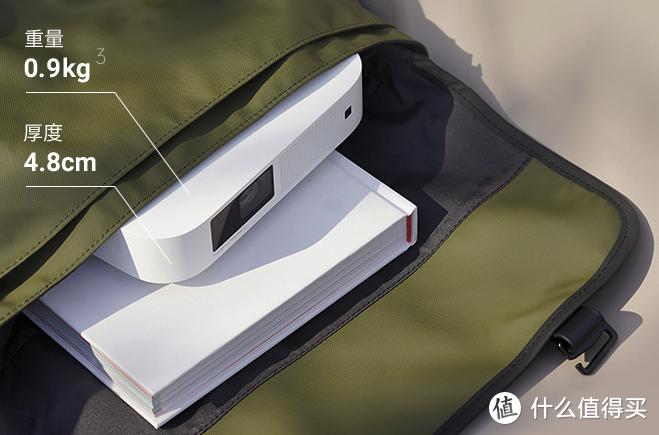 新品资讯:极米NEW Z6焕新升级,加量不加价,更小巧更好用