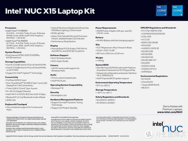 英特尔发布 NUC X15 KC ,首款准系统游戏本,配大电池+RTX 30独显