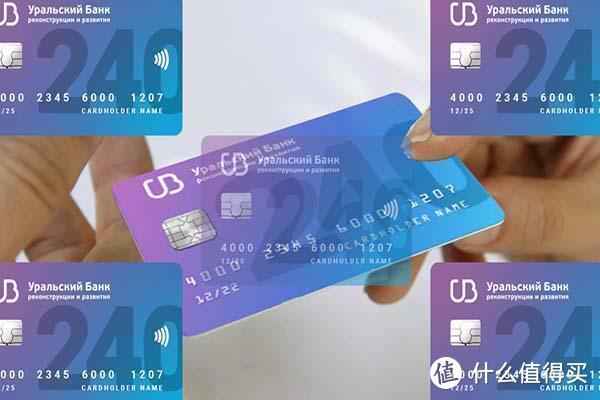 2021下半年银行要这样做,信用卡逾期的朋友要注意了