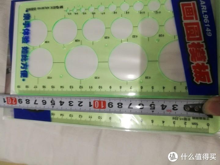 开学季文具推荐9:晨光96149-96153画圆椭圆几何建筑数学学习绘图模板