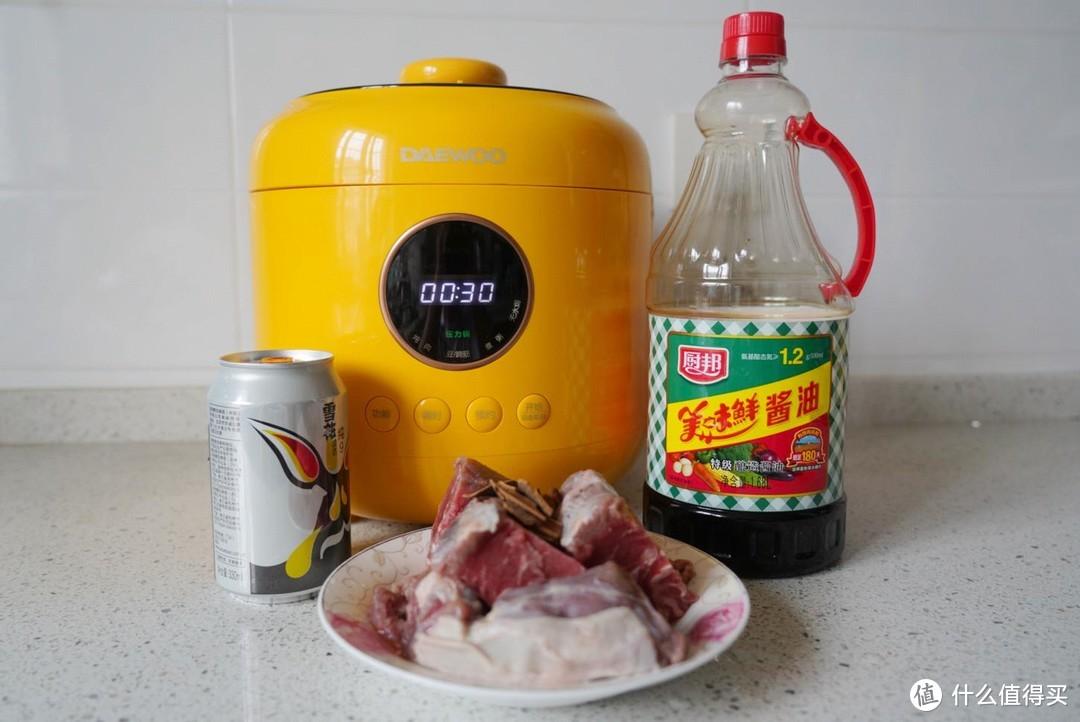 厨房小家电多面手-大宇二合一电压力锅横评