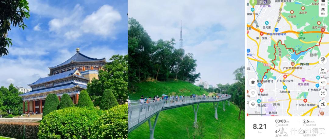 疫情防控不松懈,广东短途冷门小众户外徒步线路走起来