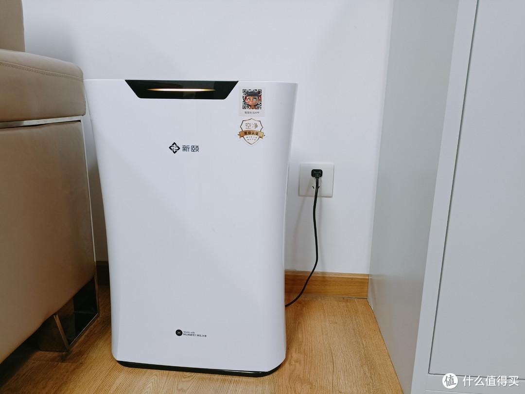 能语音控制的除醛净化利器:华为空气净化器新颐小白2.0开箱评测
