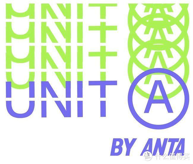 安踏新logo突发曝光,高端系列玩的就是设计感!