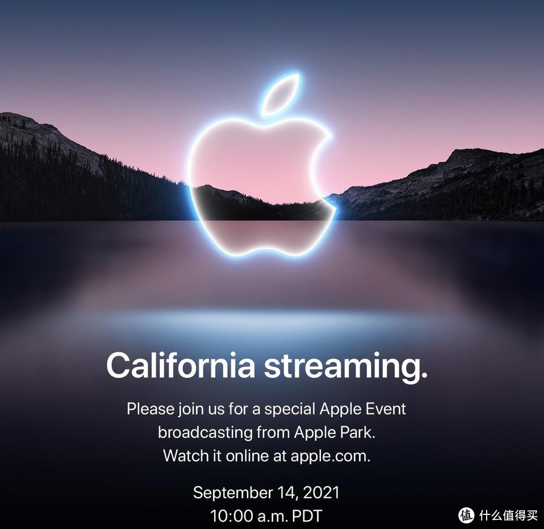 定了!苹果2021秋季发布会定档,9月15日见
