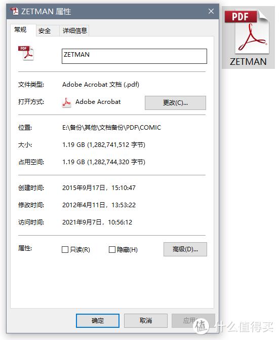 我的EDC神器-OneXplayer一号掌机移动PC(AMD 4800U版)第五篇:工作&娱乐
