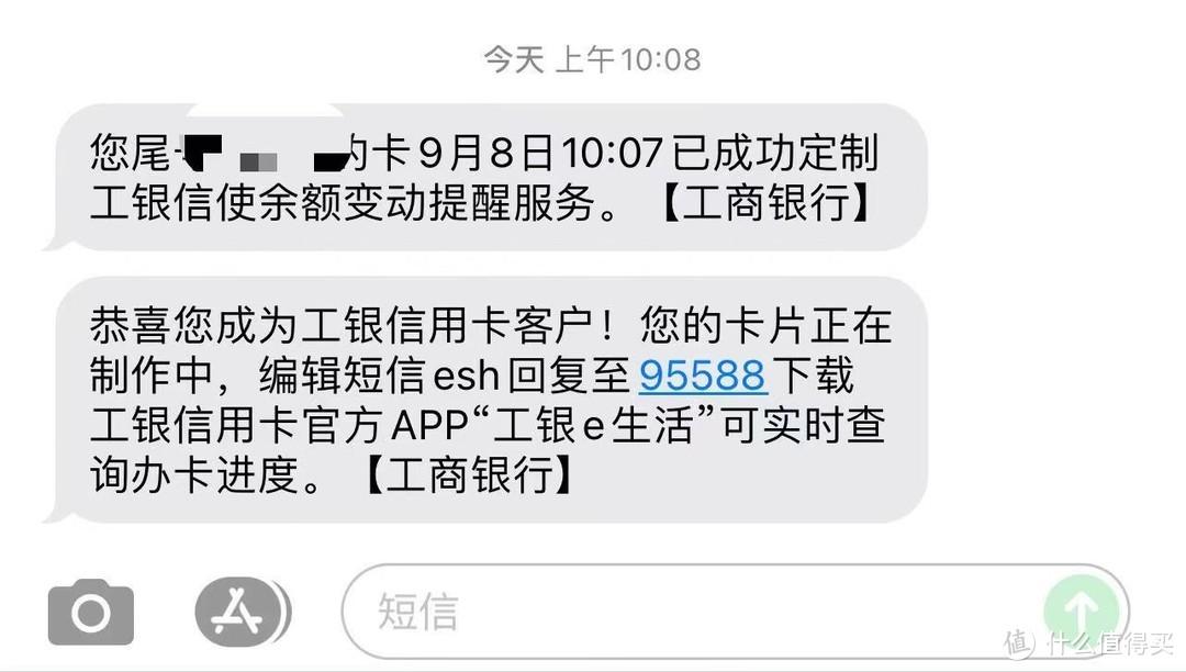 第一张北京环球影城联名卡来了!!
